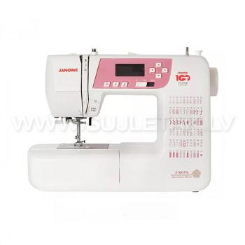 Sewing machine JANOME 3160PG